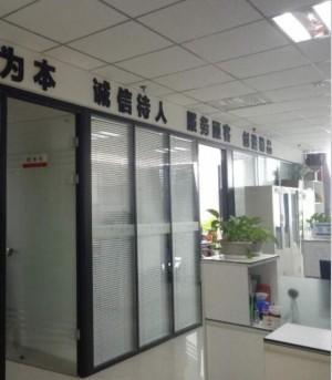 陜西佳音特企業文化傳播有限公司