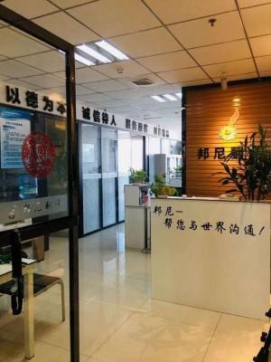 陕西佳音特企业文化传播有限公司