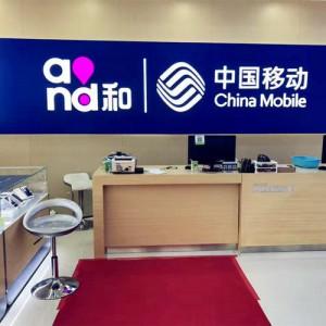 西安曲江新區聯訊愛租電子產品經營部