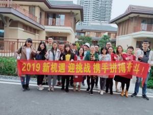 广州市银河区石牌万祈大年夜办公设备租赁办事部