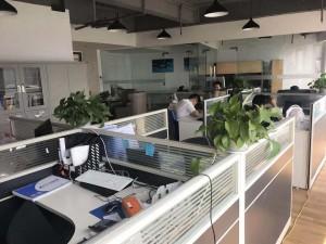 上海援云数码科技有限公司