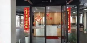 上海岑翔文化传播有限公司