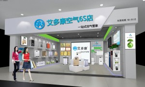 杭州云朗电器有限公司