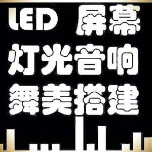 东阳市流光溢彩文化传媒有限公司