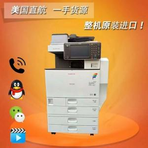 灵动创佳(北京)电子技术有限公司