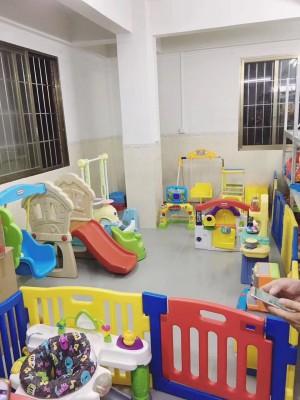 大玩寶(廣州)文化發展有限公司