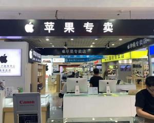绿文数码科技(厦门)有限公司