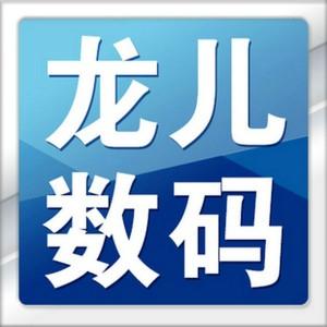 廣州電皇貿易有限公司