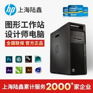上海顫紅信息技術有限公司