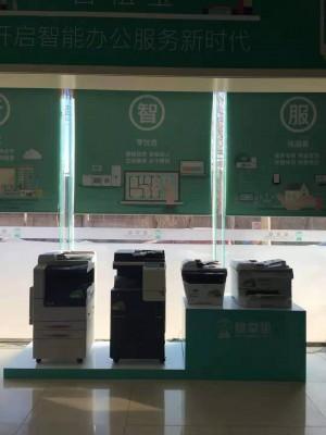 河南張揚信息科技有限公司