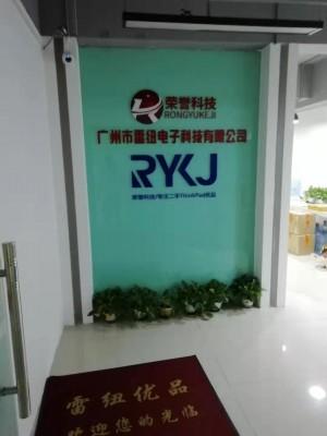 廣州市雷紐電子科技有限公司