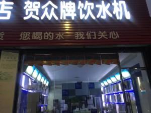 北京月澤環??萍及l展有限公司