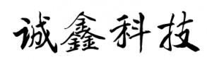 深圳市順發電訊