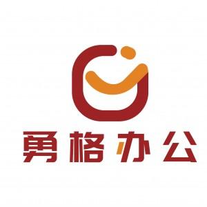 上海勇格辦公系統有限公司