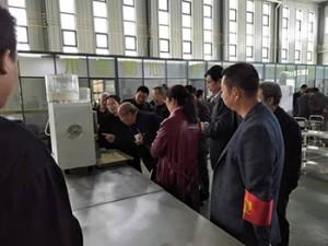 陕西大明普威环境科技有限责任公司