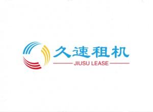 鄭州久速商貿有限公司