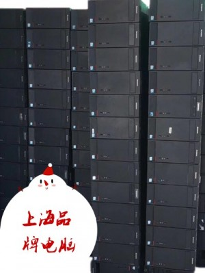 上海億像電腦科技有限公司