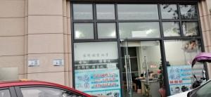 重慶尚普特電子科技有限公司
