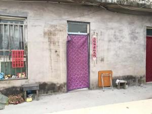 北京智听科技有限公司