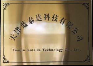 天津藍泰達科技有限公司