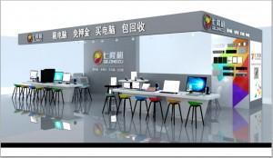 湖南七隆租信息科技有限公司