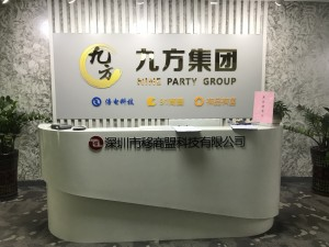 深圳市九方聚合科技有限公司