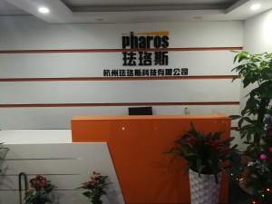 杭州琺珞斯科技有限公司