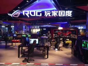 天津市西青区承乾网络技术开发中心
