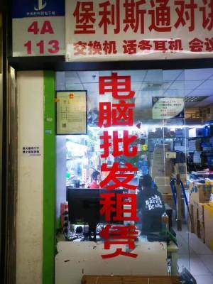 北京晟馨恒远科技有限公司