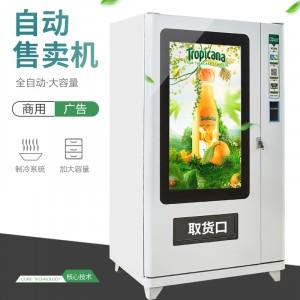 上海帅果科技有限公司