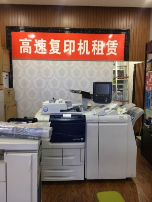 郑州市易科邦德科技有限公司