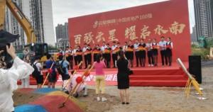柳州賽網慶典活動公司