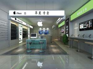 世纪科技(深圳)有限公司
