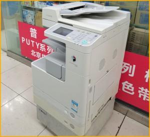 北京华阳普照办公设备超市