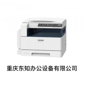 重庆东知办公设备有限公司