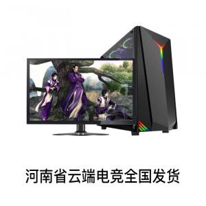 河南省云端电竞货发全国