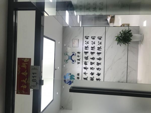 深圳市百美千寻科技有限公司