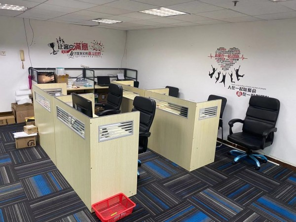 深圳市和润芯电子有限公司