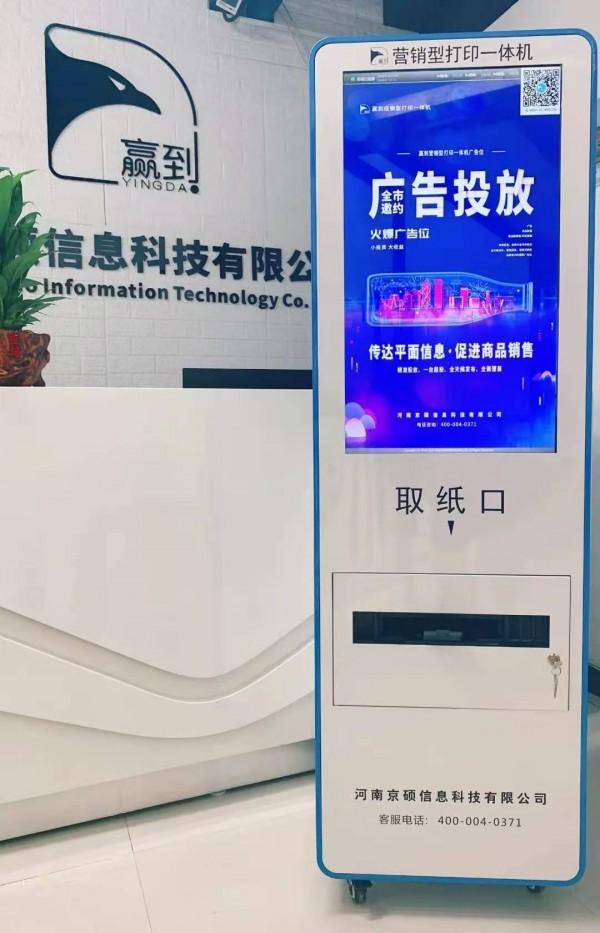杭州云草科技有限公司
