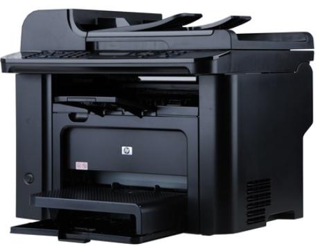 惠普A4一体机 打印复印传真扫描
