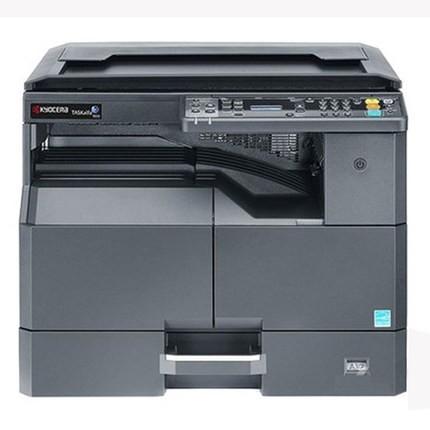 入門級A3 黑白 復印、打印、掃描復合機