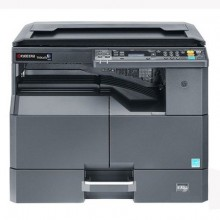 入门级A3 黑白 复印、打印、扫描复合机
