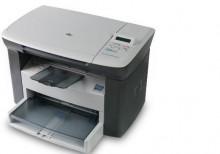 惠普HP1005 全新 A4激光一体机