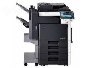租賃激光數碼復印機低至300元/包月