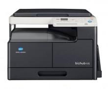 打印机、复印机租赁维修