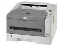 珠海京瓷P2035DN辦公首選長壽命感光鼓的A4桌面型黑白打印機