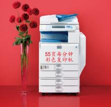 南京彩色复印机出租