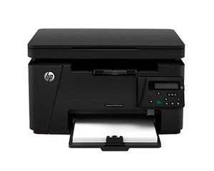 A4 三合一体机 复印 打印 扫描 中小公司办事首选机型