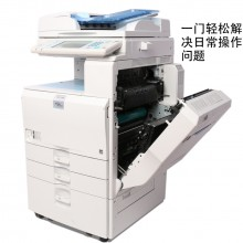彩色复印机,打印机,彩色扫描租赁
