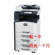 打印机出租 复印机出租 租一年再送一个月